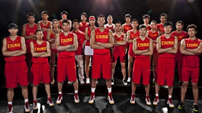 Nike China Federation Launch <br> Beijing